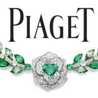 Piaget логотип.jpg