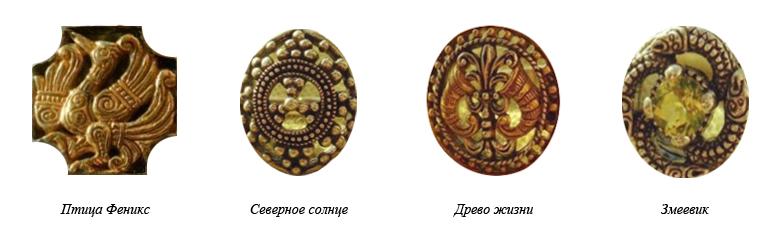 Славянская символика запечатленная в кольцах