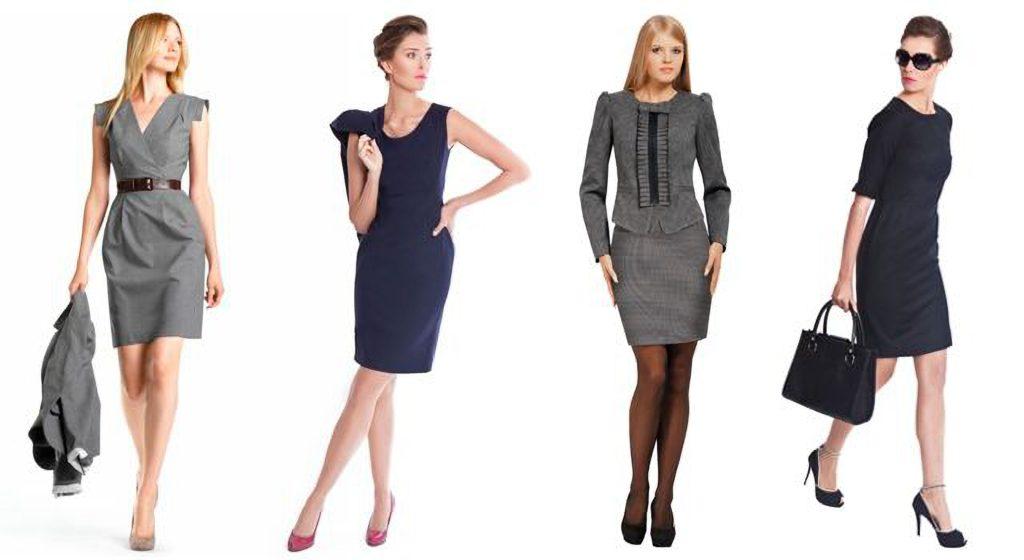 Деловой стиль женской одежды