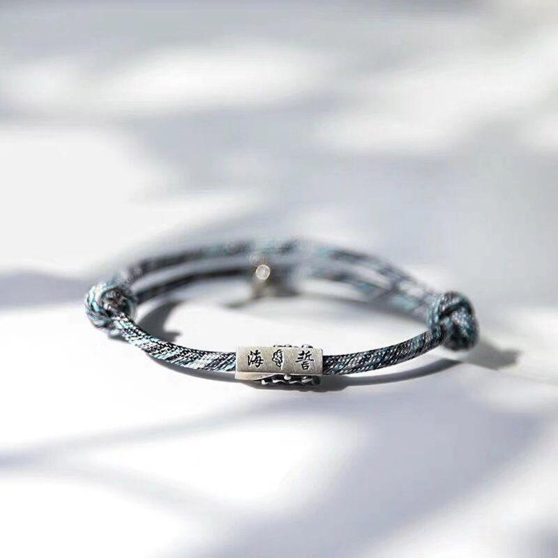 Парный браслет