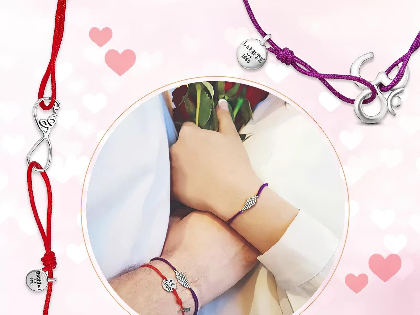 Парные браслеты для двоих влюбленных